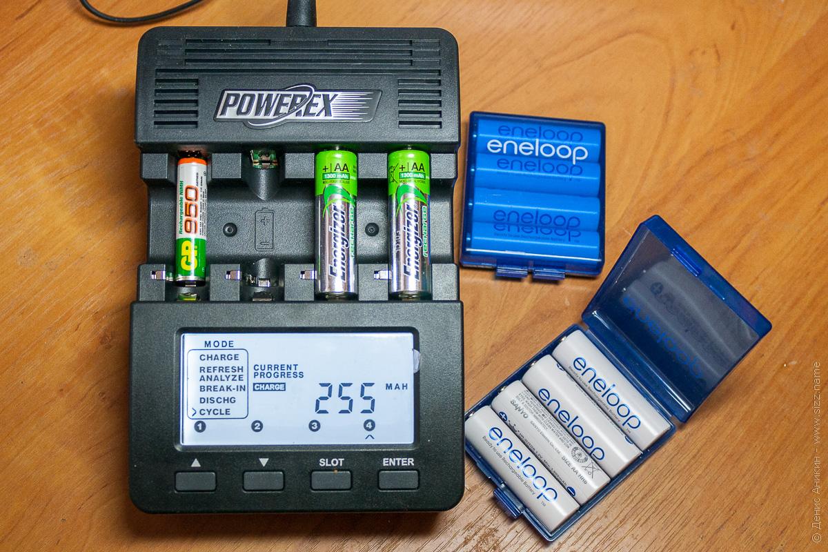 Maha Powerex MH-C9000 WizardOne Charger Analyzer