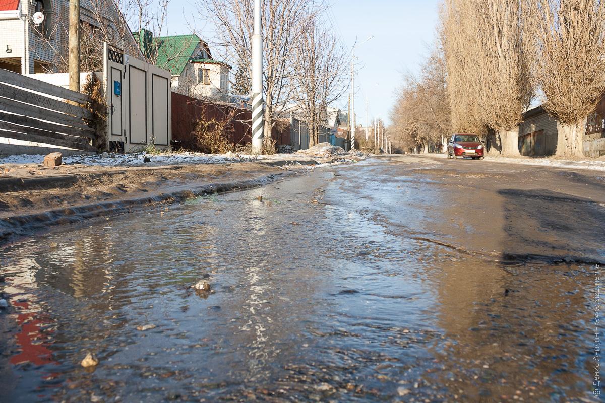 вода на миротворцева зимой