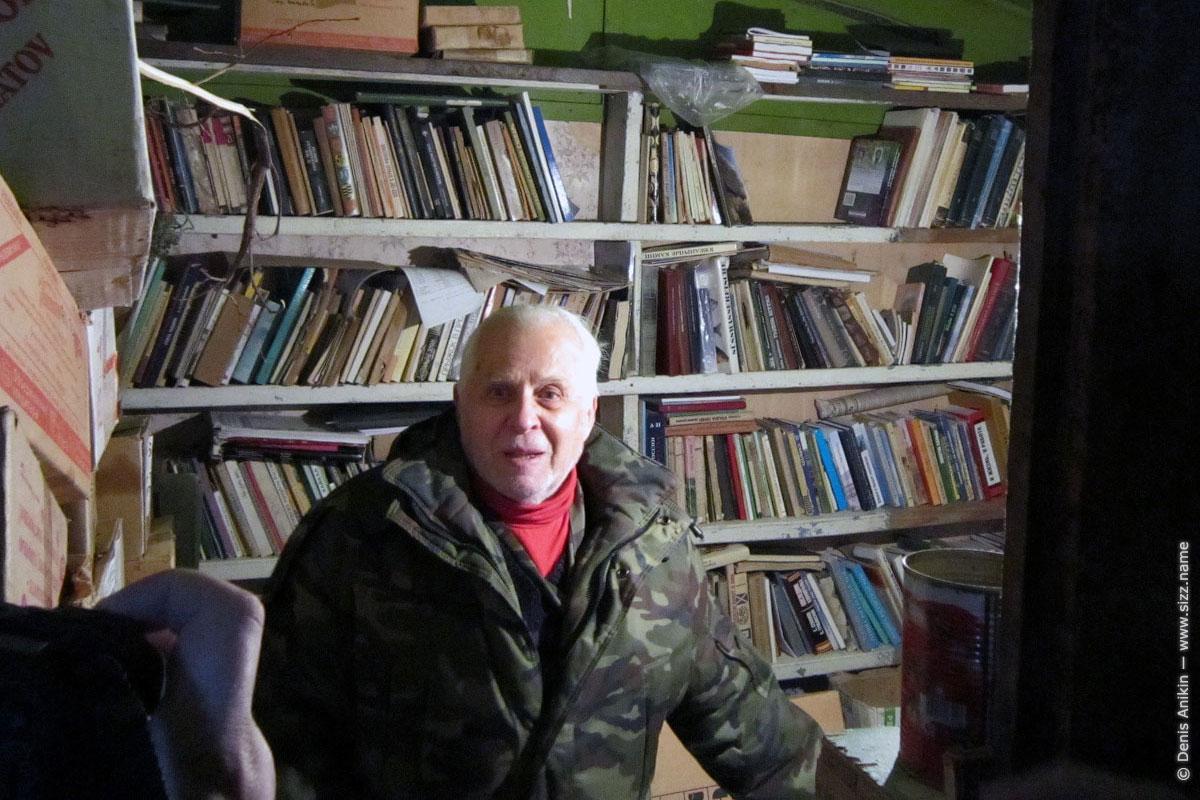 Дмитрий Сергеевич Худяков