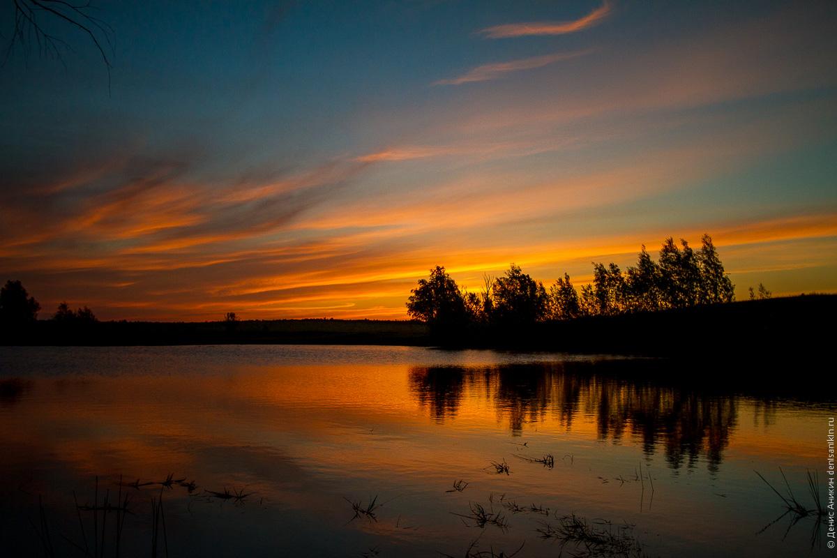Закат, кумысная поляна, озеро