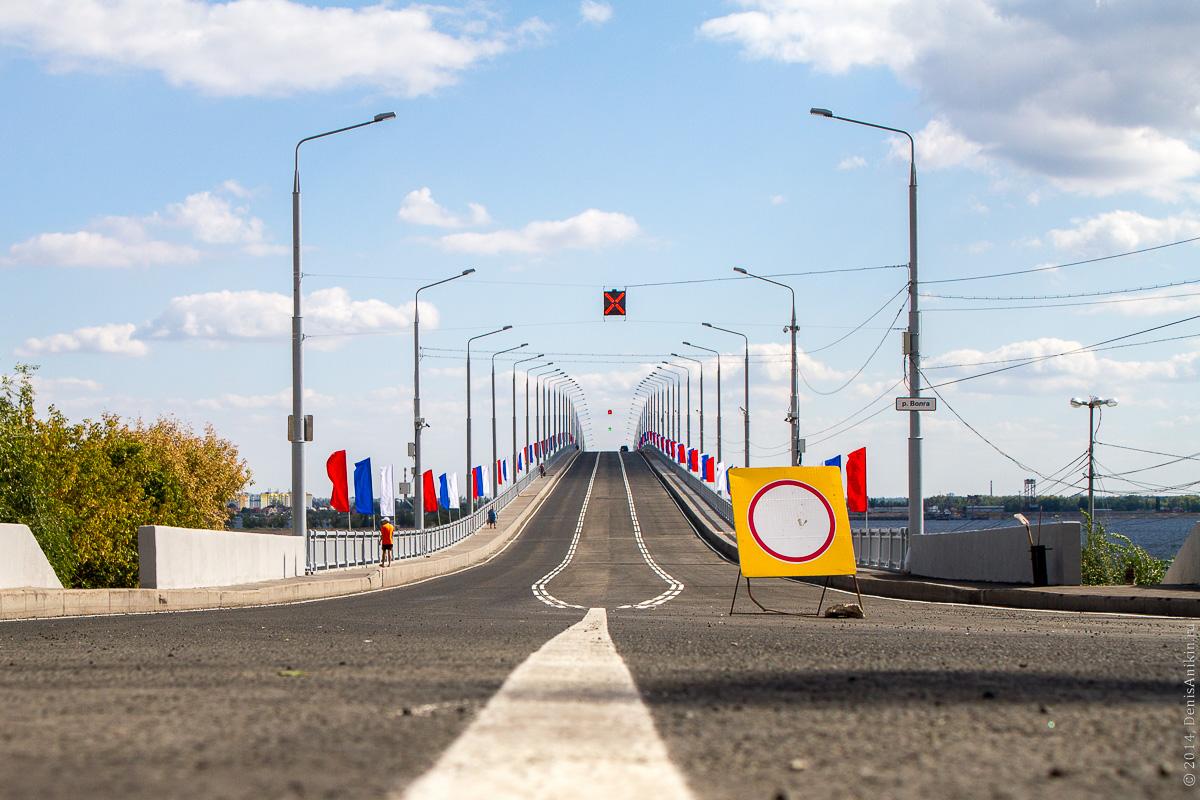 открытие моста саратов-энгельс фото 1