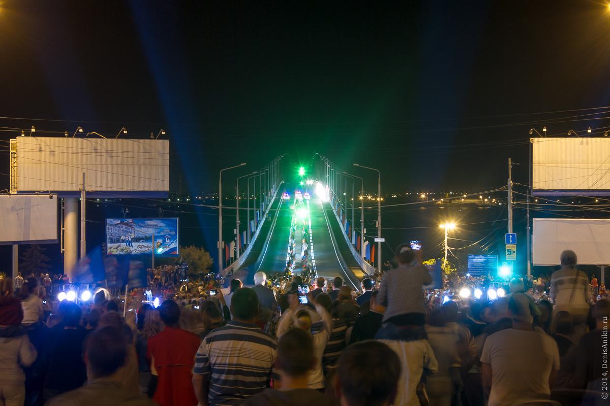 открытие моста саратов-энгельс фото 2