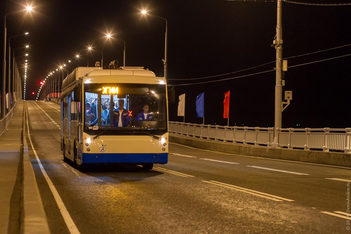открытие моста саратов-энгельс фото 4