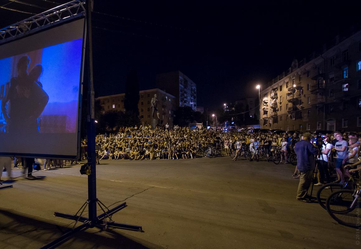 Фестиваль уличного кино в Саратове 15.08.2014 фото 6