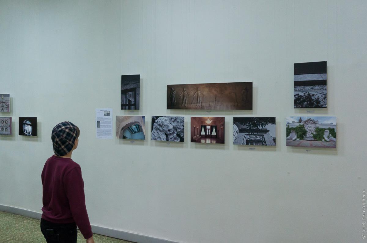 Открытие выставки Скрытое Величие 5