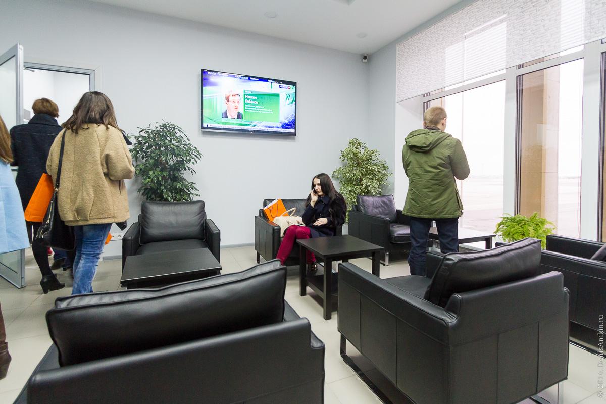 Саратовские авиалинии зал повышенной комфортности