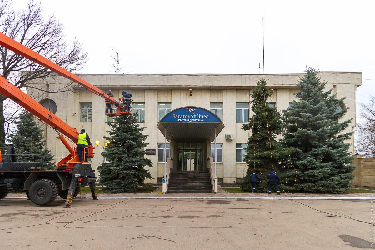 Саратовские авиалинии VIP-зал