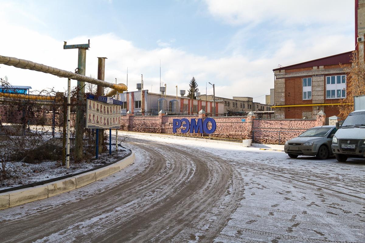 Завод РЭМО экскурсия фото 4