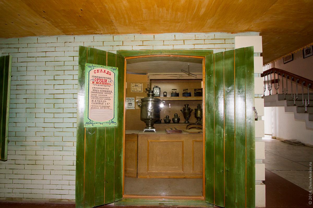 Экскурсия в Энгельсский краеведческий музей фото 15