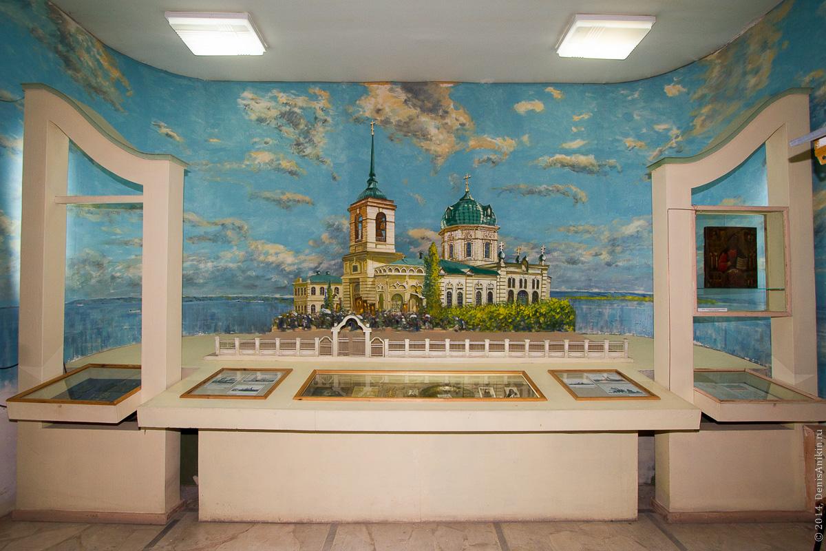Экскурсия в Энгельсский краеведческий музей фото 16