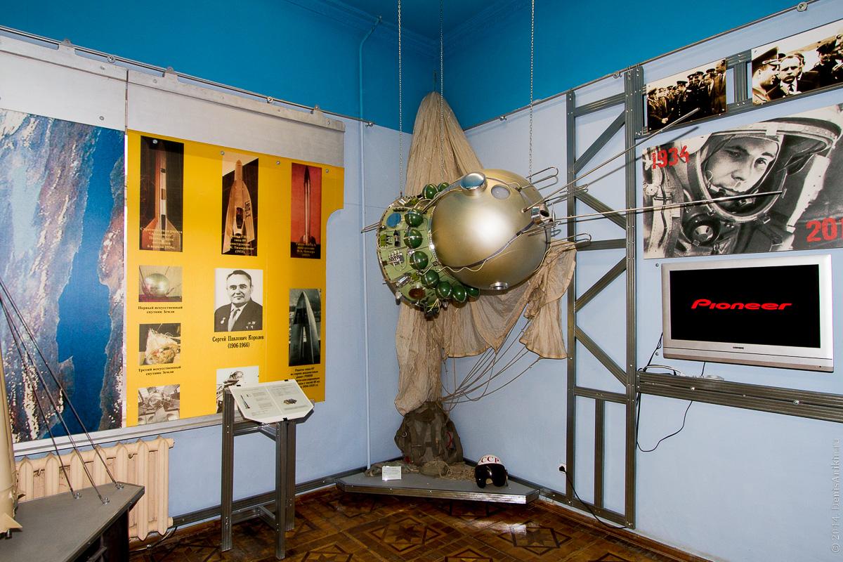 Экскурсия в Энгельсский краеведческий музей фото 19