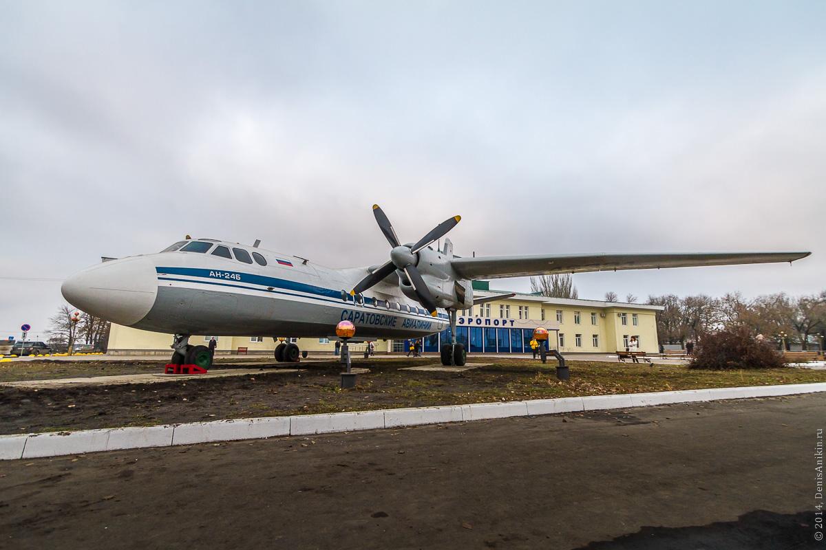 Ан-24 у аэропорта Саратов