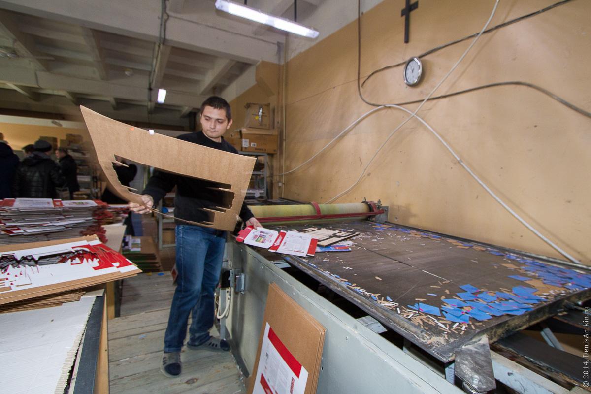 Завод РЭМО экскурсия фото 34