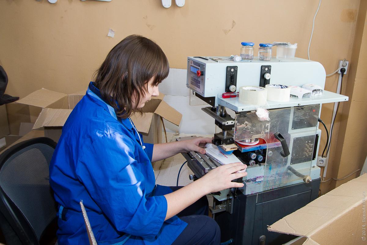 Завод РЭМО экскурсия фото 28