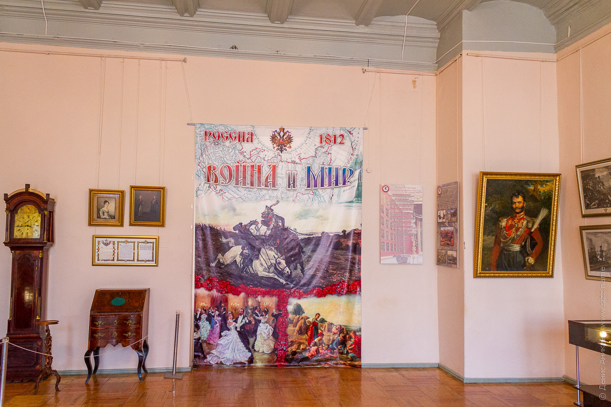 Вольская картинная галерея фото 20