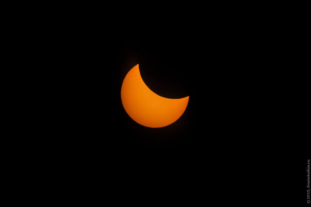 Солнечное затмение Саратов 20.03.2015 март