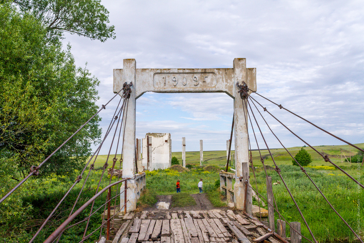 Подвесной мост в Сокуре 2