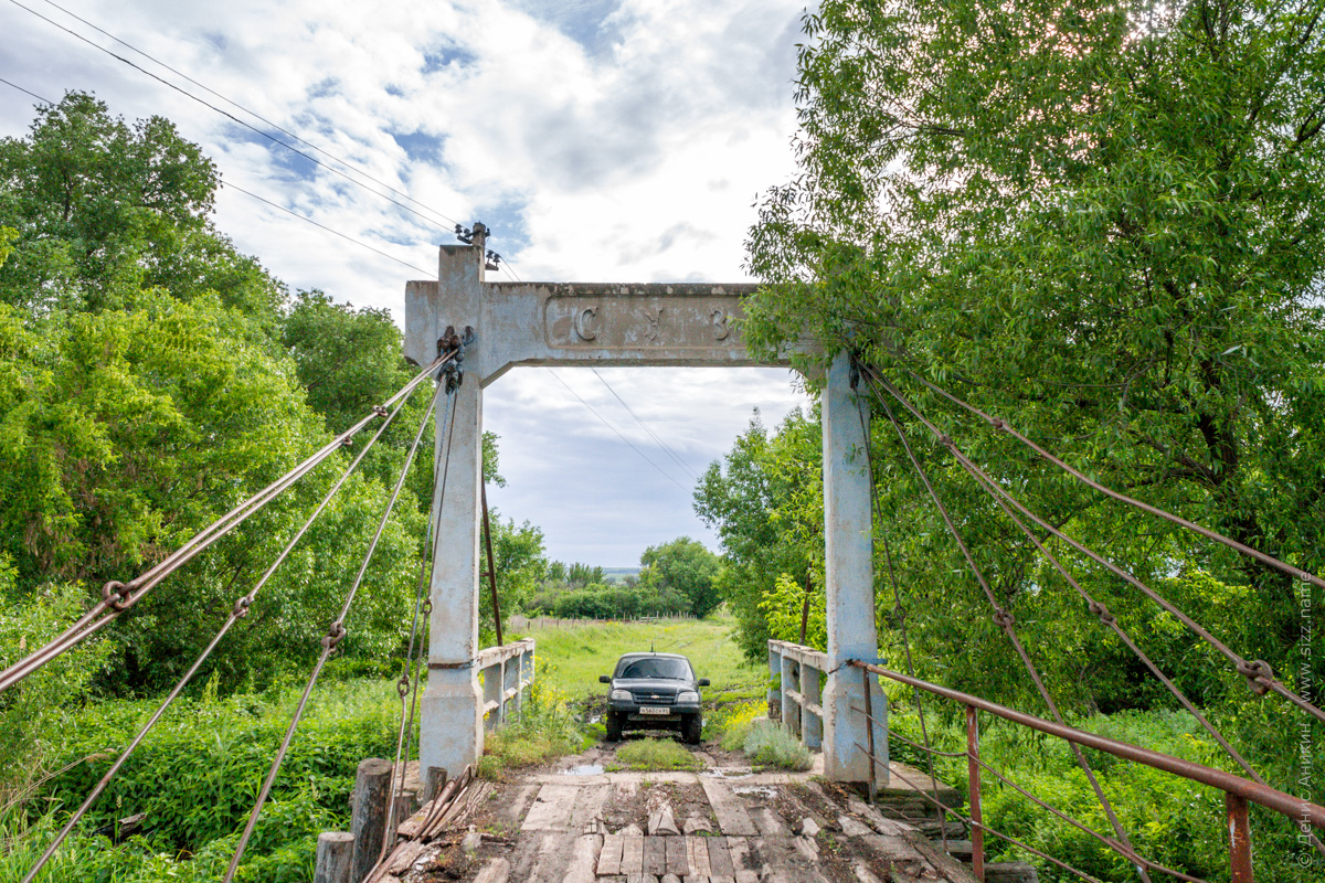 Подвесной мост в Сокуре 3