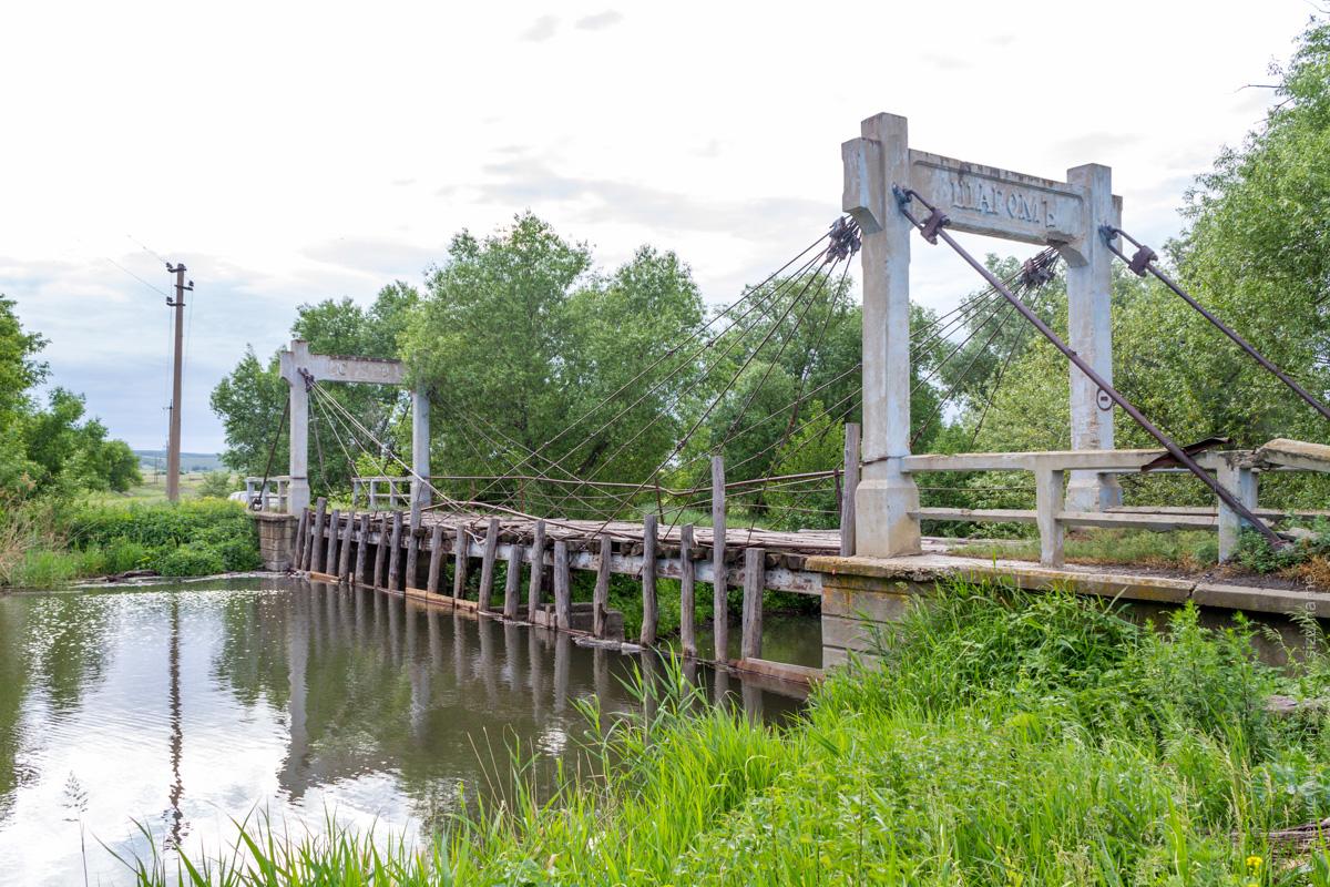 Подвесной мост в Сокуре 4