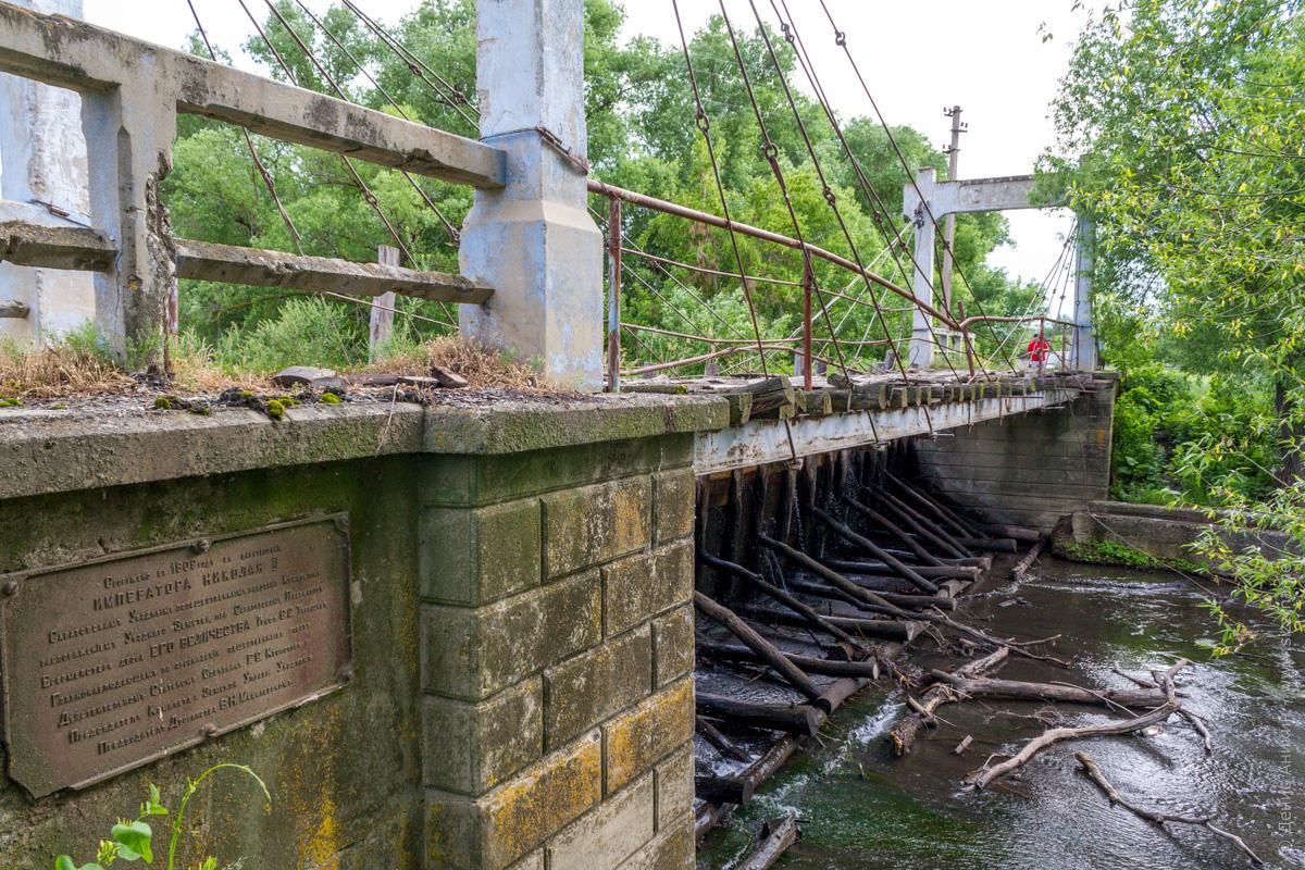 Подвесной мост в Сокуре 9