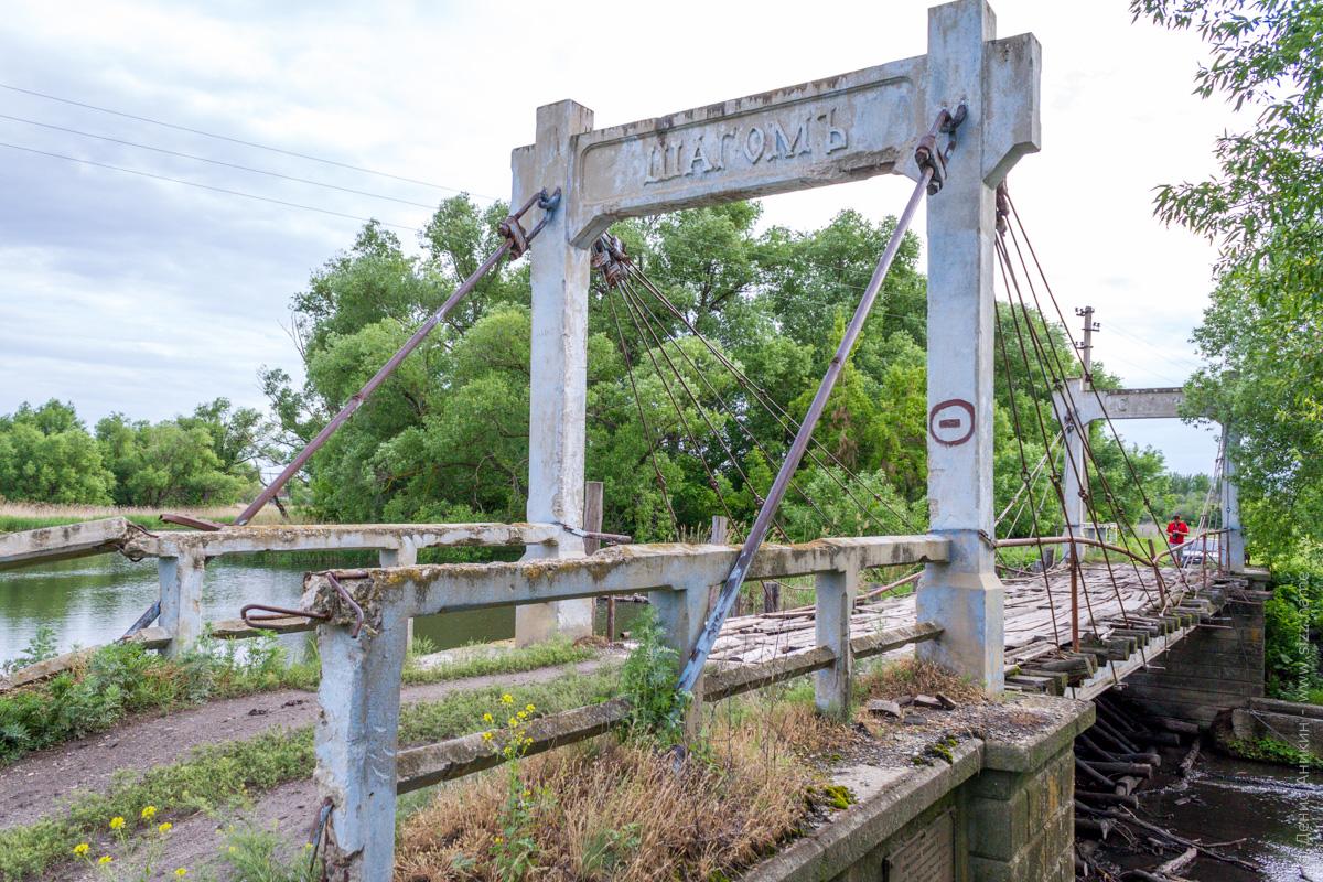 Подвесной мост в Сокуре 10
