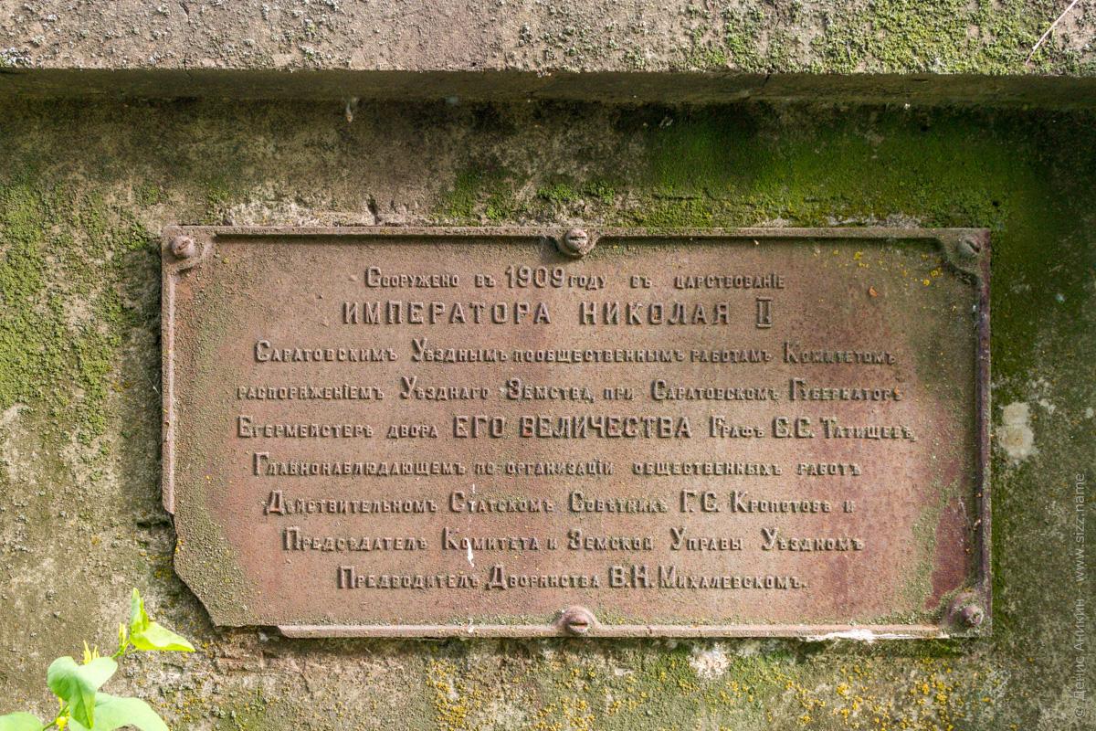 Подвесной мост в Сокуре 11