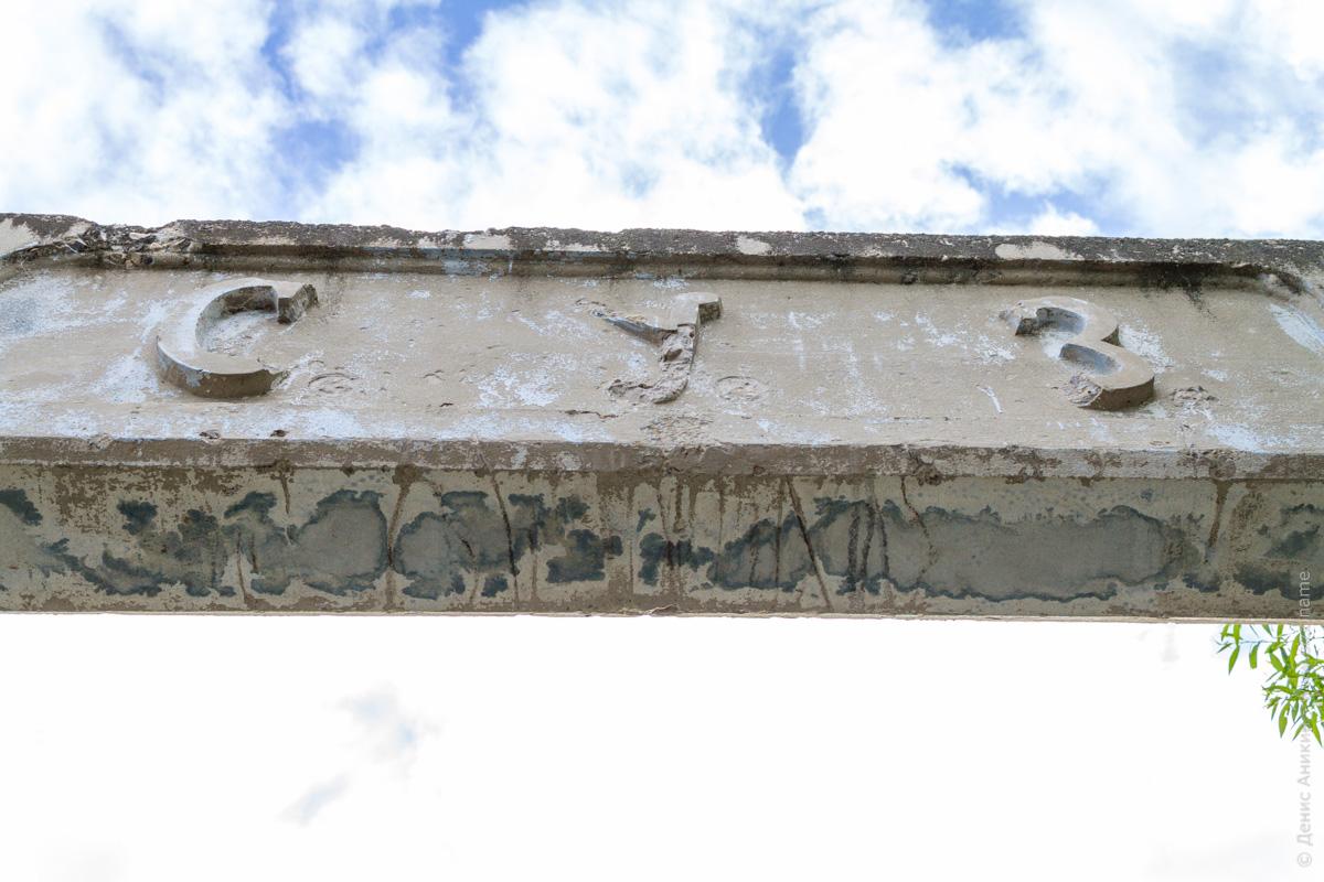Подвесной мост в Сокуре 13