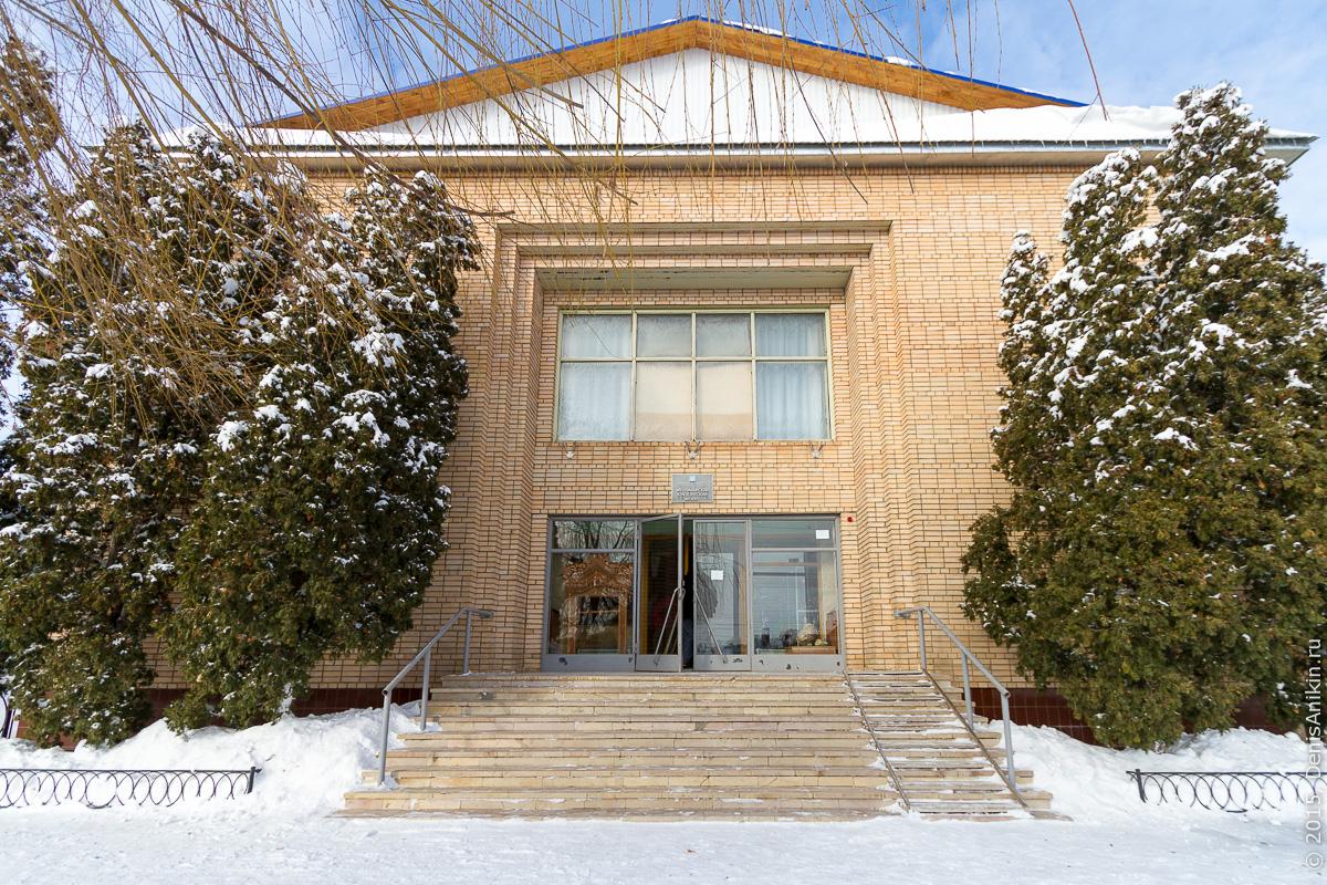 Отдел природы хвалынского краеведческого музея 1