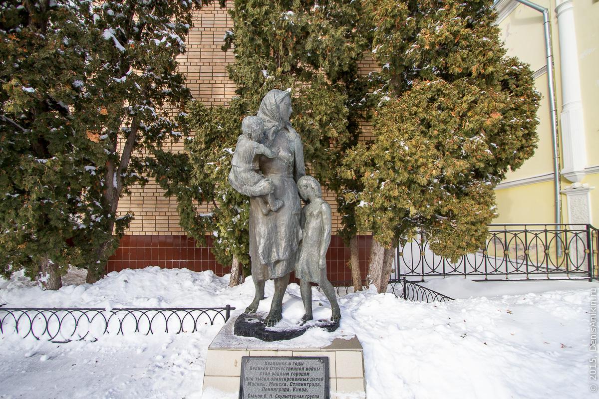 Отдел природы хвалынского краеведческого музея 2