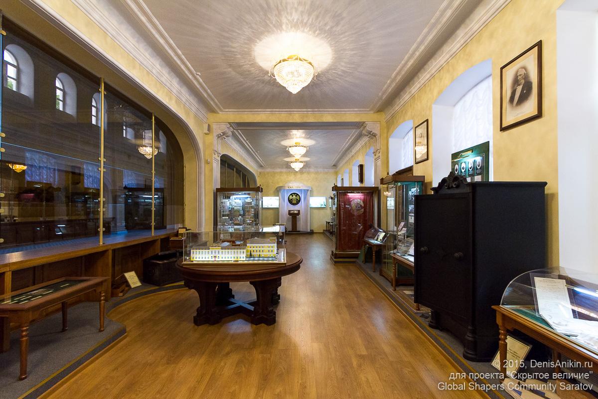 Музей Саратовского филиала Центрального Банка РФ 2
