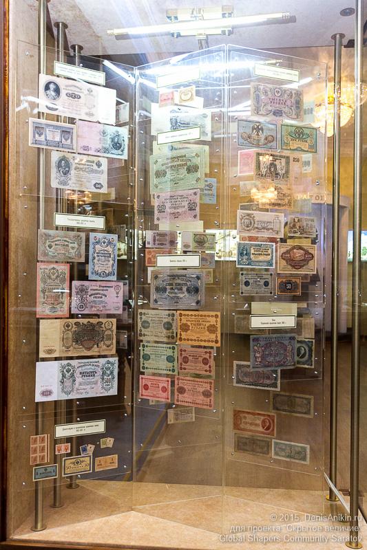 Музей Саратовского филиала Центрального Банка РФ 19