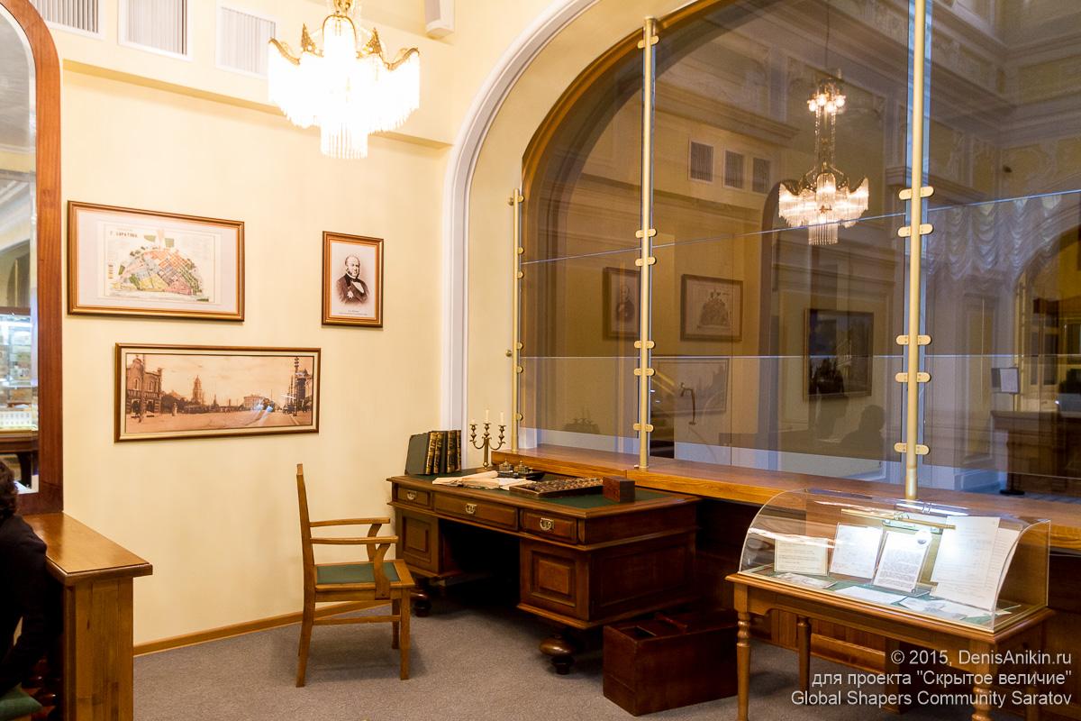 Музей Саратовского филиала Центрального Банка РФ 29
