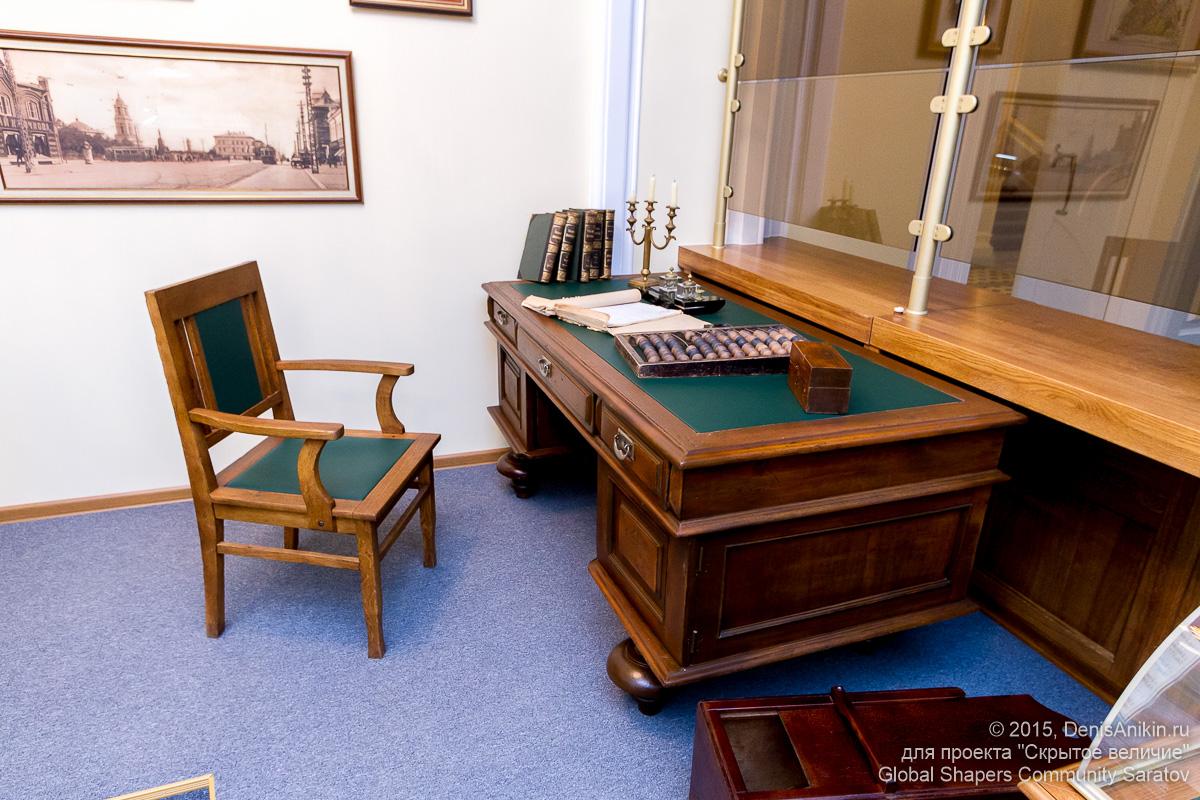 Музей Саратовского филиала Центрального Банка РФ 30