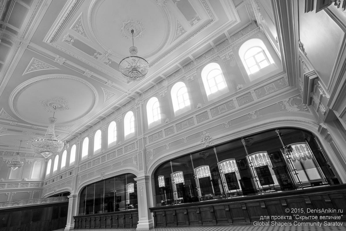 Здание Государственного Банка Саратов 3