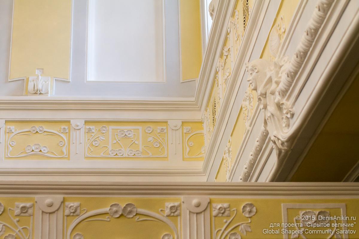 Здание Государственного Банка Саратов 9