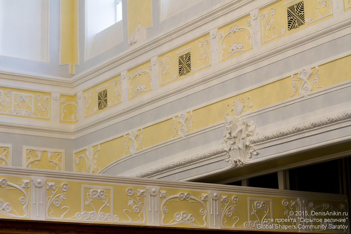Здание Государственного Банка Саратов 12
