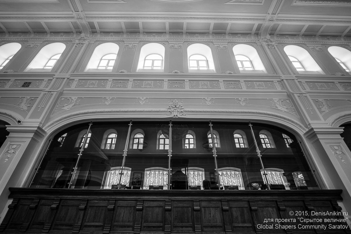 Здание Государственного Банка Саратов 15
