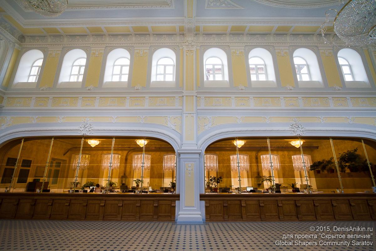 Здание Государственного Банка Саратов 16