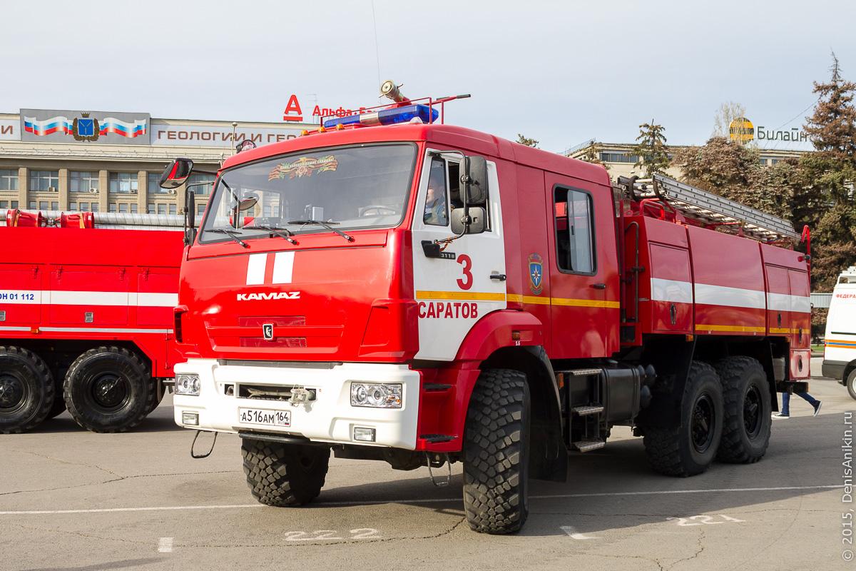 День пожарной охраны России 5