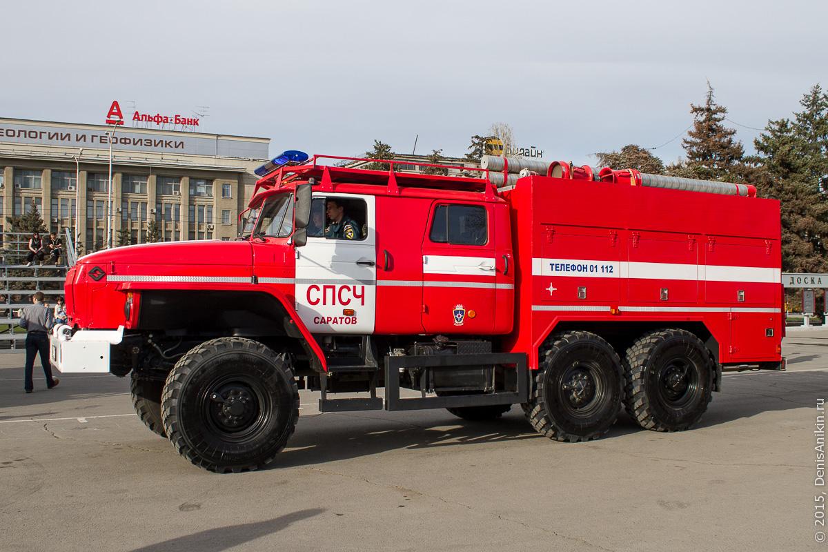 День пожарной охраны России 8