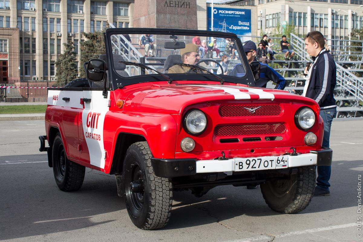 День пожарной охраны России 11