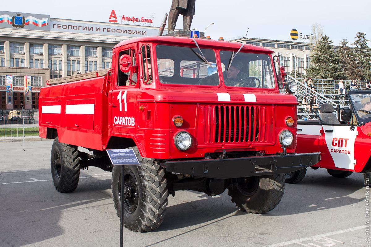 День пожарной охраны России 12