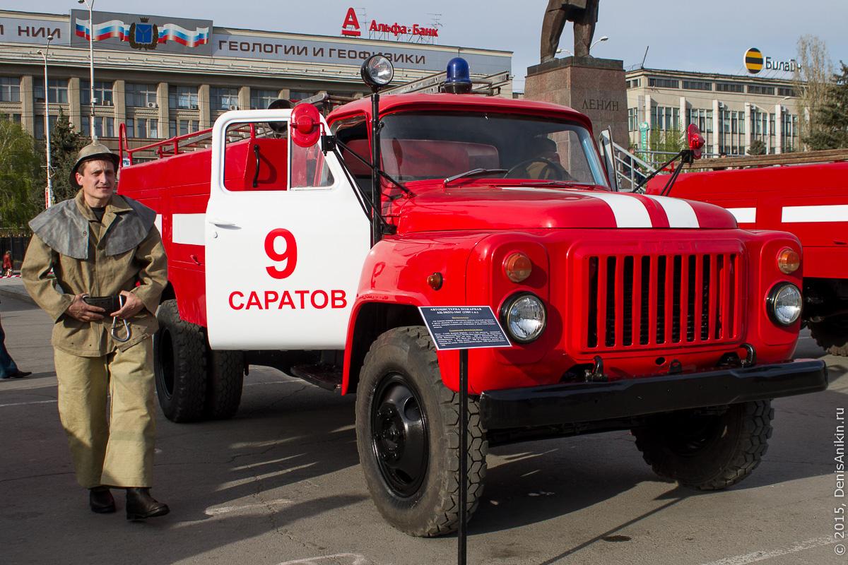 День пожарной охраны России 13