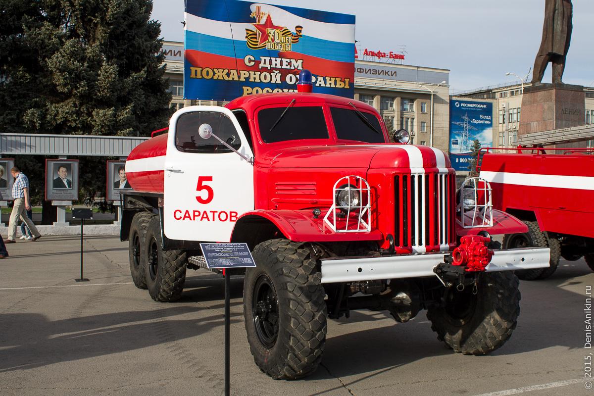 День пожарной охраны России 15