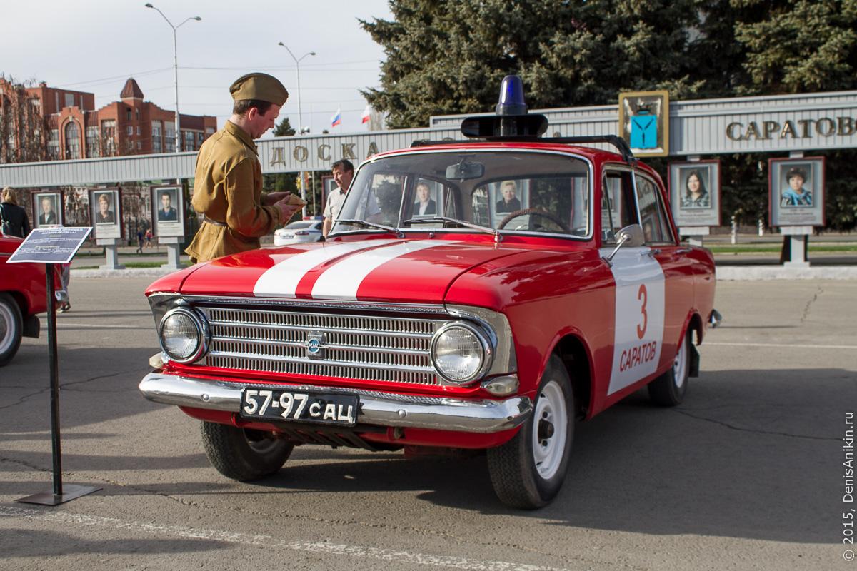 День пожарной охраны России 17
