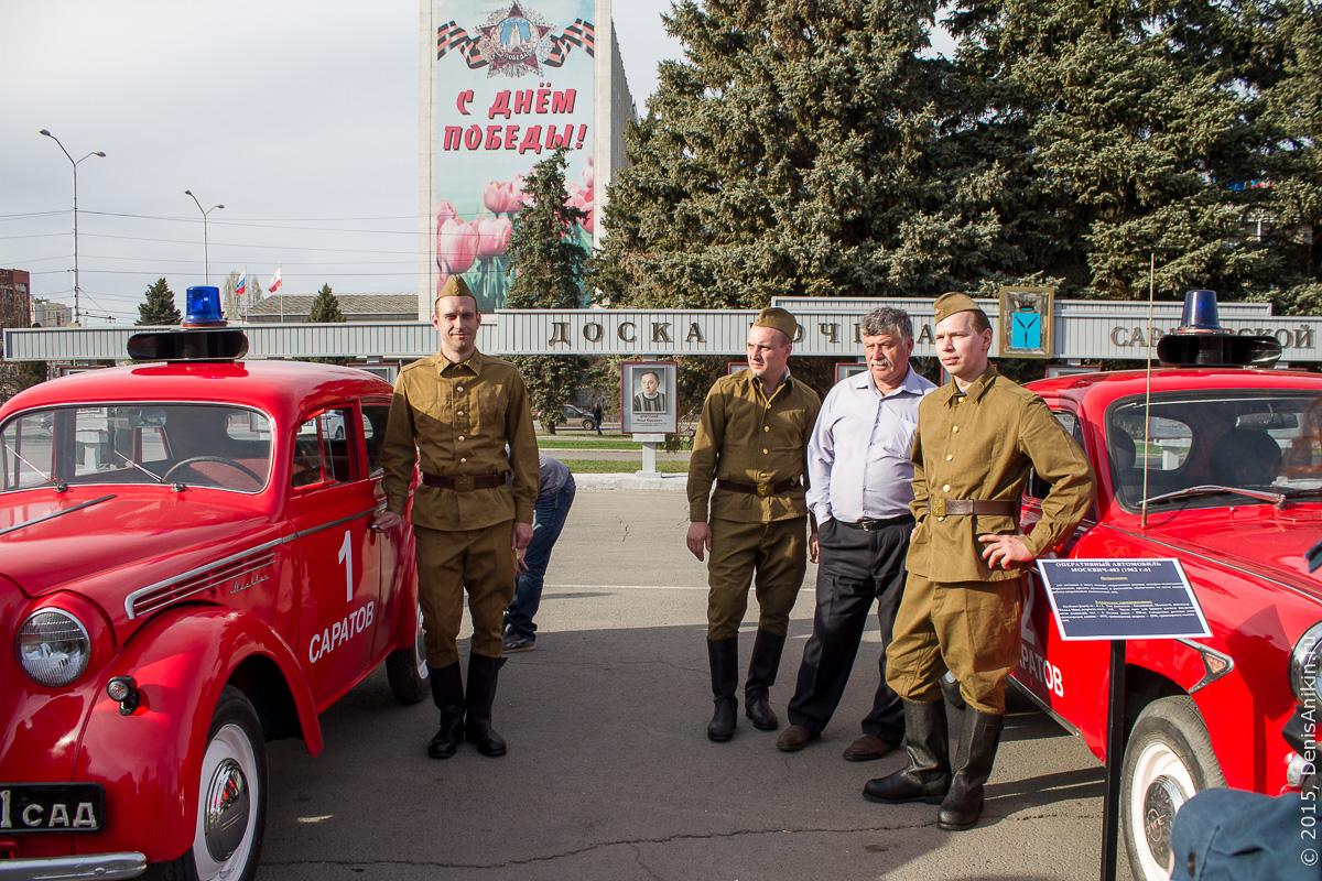 День пожарной охраны России 18