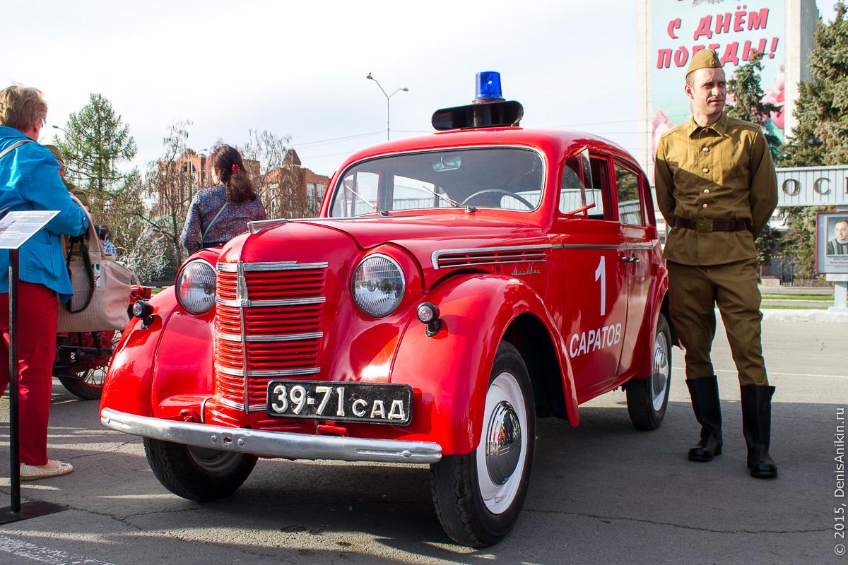 День пожарной охраны России 20