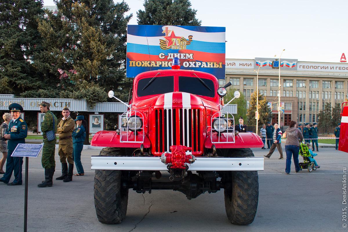 День пожарной охраны России 39