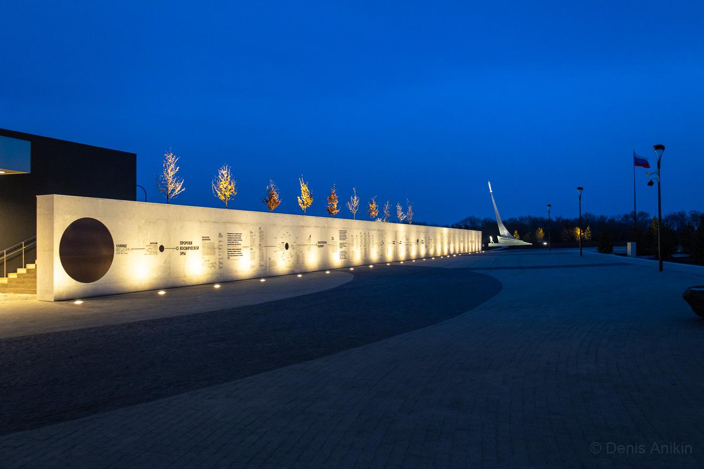 парк покорителей космоса вечером площадь космонавтов