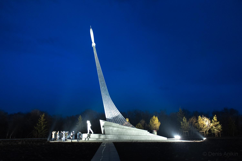 парк покорителей космоса вечером место приземления обелиск стела